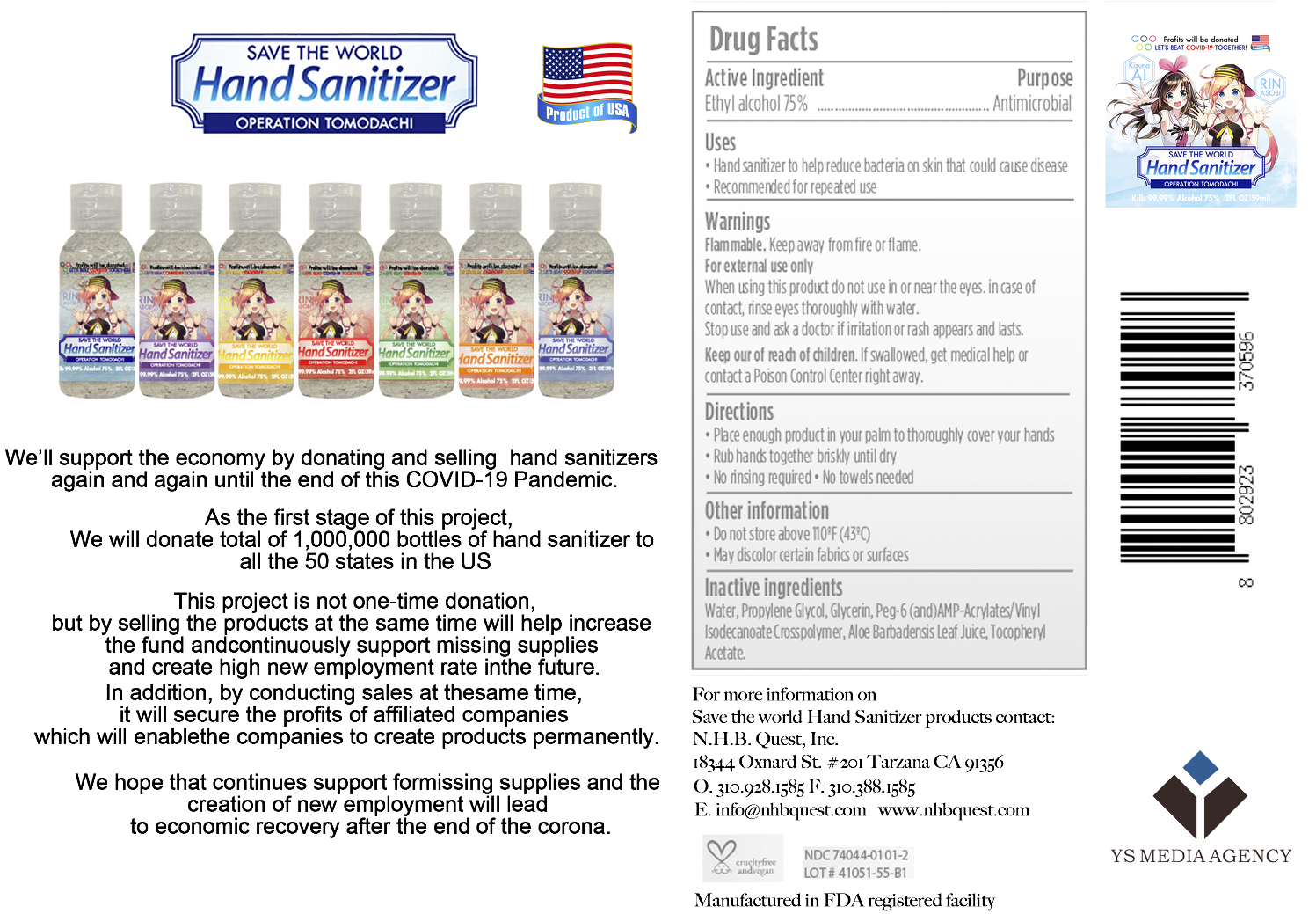 HAND_SANITIZER_Ai_Rin_Trade_Flyer